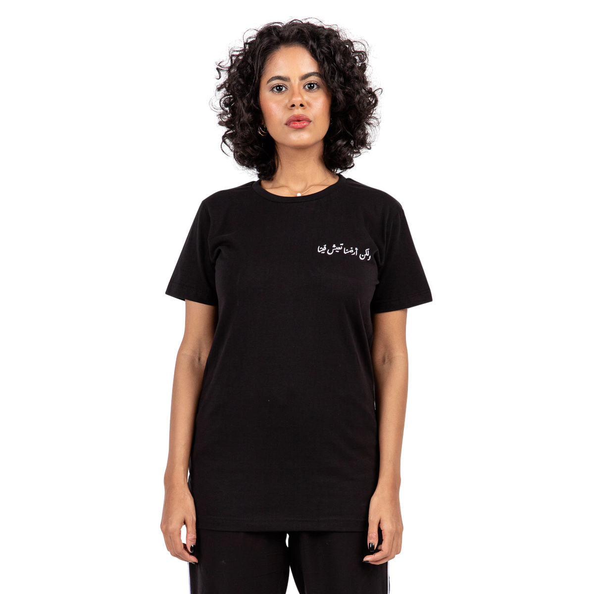 Our land lives within t-shirt // women