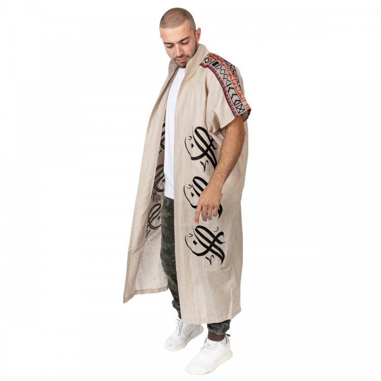 """كن - """"Be"""" Kimono // men"""