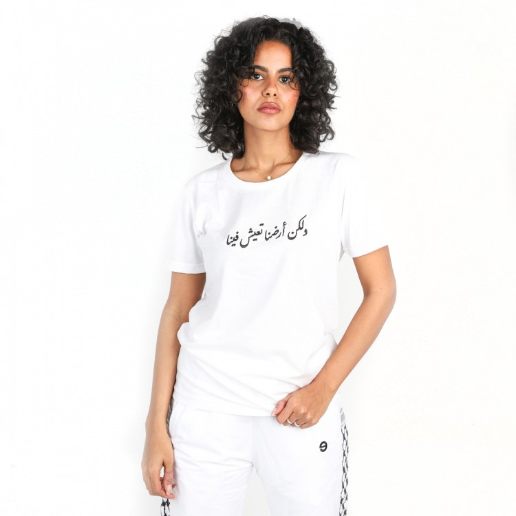 """our land lives within"" t-shirt // women"